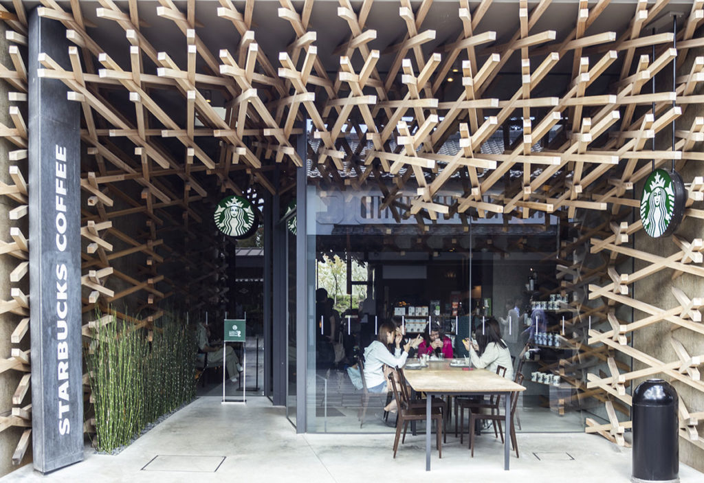 Imagen de marca - Cafetería de Starbucks en Japón